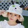 熊朵宝宝遮阳帽 12元包邮(需用券)