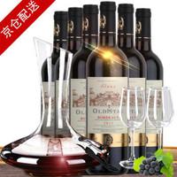 欧斯特 优质艾洛干红葡萄酒 750mlx6瓶