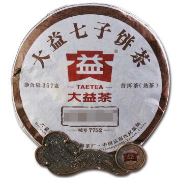 大益 7752 2016年普洱茶饼 357g