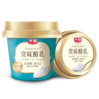 光明 赏味酪乳 风味发酵乳 原味无添加酸奶 135g*3*3件