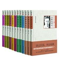 《民国大师细说中国历史》(套装共12册)