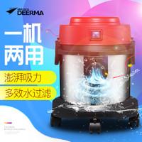 德尔玛(Deerma)DX132F 干湿吹三用大功率家用静音地毯桶式强力大功率15升桶式吸尘器