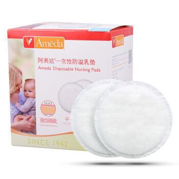 Ameda 阿美达 防溢乳垫 一次性防溢乳垫 30片