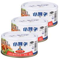 小胖子 辣味金枪鱼(油浸)罐头 180g*3罐