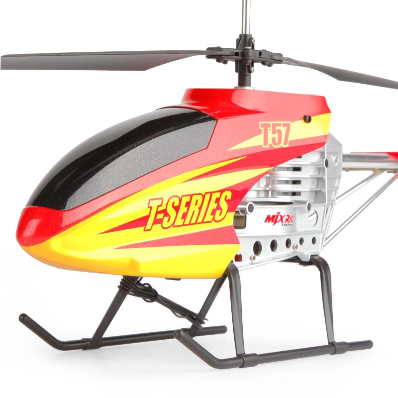 MjX R/C 美嘉欣 遥控充电直升机