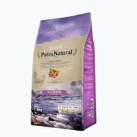 Pure&Natural 伯纳天纯 无谷长毛猫全猫粮  1.5kg