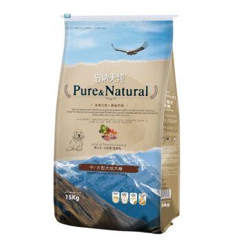 Pure&Natural 伯纳天纯 大中型幼犬粮 15kg