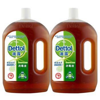【京东超市】滴露Dettol 消毒液 1.8L*2 家居衣物除菌液 与洗衣液、柔顺剂配合使用
