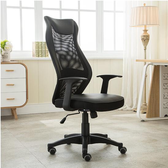 LIANFENG 联丰 DS-8602 电脑椅