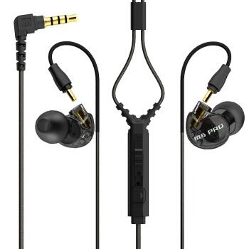 MEElectronics 迷籁 M6PRO 入耳式耳机
