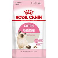 限铜牌及以上会员:ROYAL CANIN 皇家 K36怀孕哺乳期母猫及12月以下幼猫粮 0.4kg