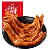 【京东超市】蜀道香 肉干肉脯 零食鸭爪 天椒霸道麻辣味鸭掌188g *7件 82.6元(合11.8元/件)