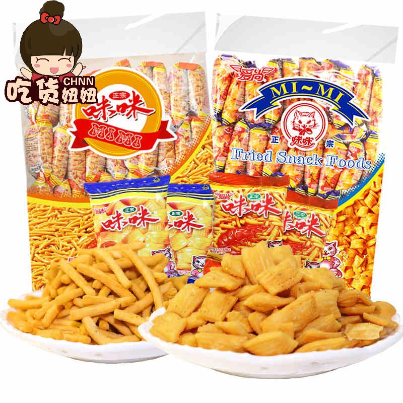 爱尚 咪咪虾条 蟹味粒*40包+咪咪小鱼脆*5包