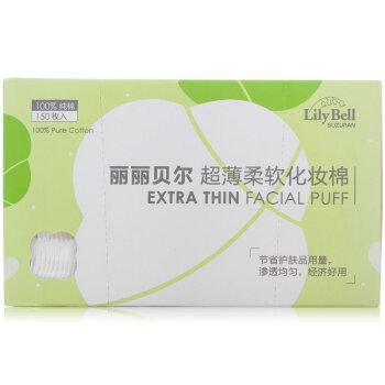 LilyBell  丽丽贝尔 超薄柔软化妆棉 150片 *3件