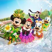 亲子游 : 上海迪士尼乐园 成人门票