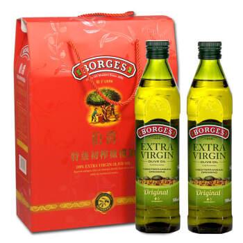 【京东超市】伯爵BORGES西班牙原装进口特级初榨橄榄油500ml*2礼盒