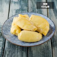 限华东:SunMoon 膳盟 金枕冷冻榴莲果肉 454g*3件 + 獐子岛 蚬子肉 250g
