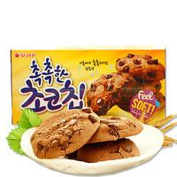 临期品、至9月:Orion 好丽友 巧克力软曲奇饼干 120g*3盒