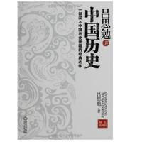 免费得、全球PrimeDay:亚马逊中国 kindle电子书 每日限免(7月12日)