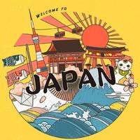北京领区:日本三年多次个人旅游签证
