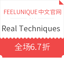 real Techniques 化妆刷 美妆蛋