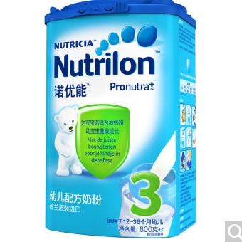 Nutrilon 诺优能 3段 幼儿配方奶粉 800g