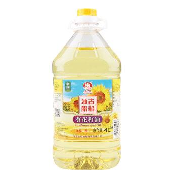 【京东超市】古船 食用油 压榨 一级 葵花籽油 4L