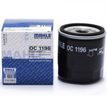 马勒/MAHLE 机油滤芯/机滤OC1196 大众(EA211)