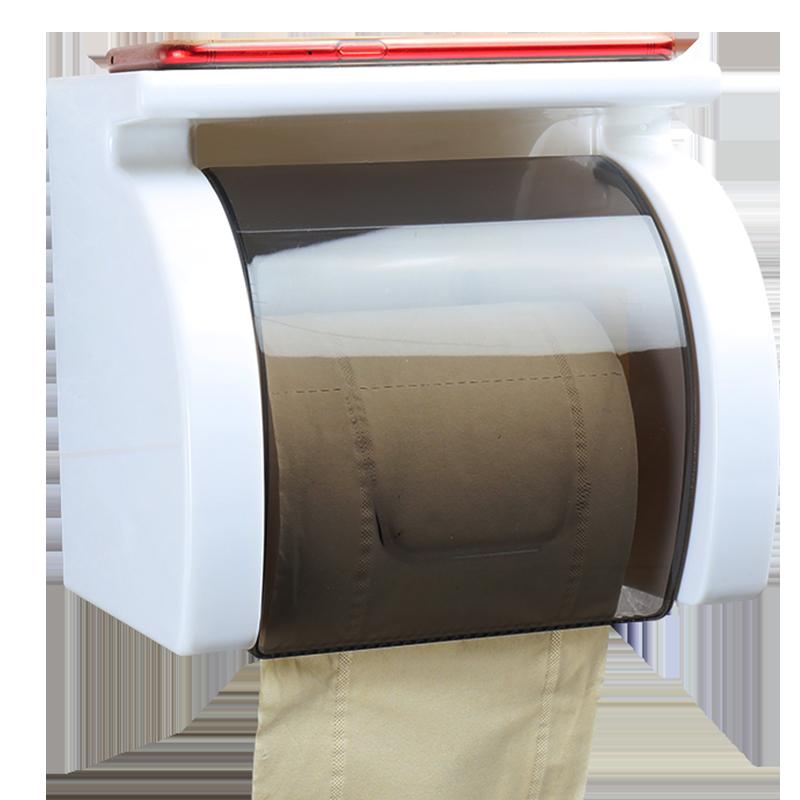 双庆家居 免打孔卫生间纸巾盒