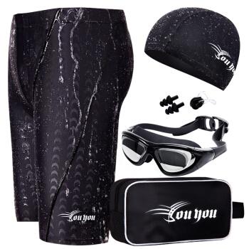 佑游 Z25255 男士五件套装黑色(近视泳镜) *2件 +凑单品