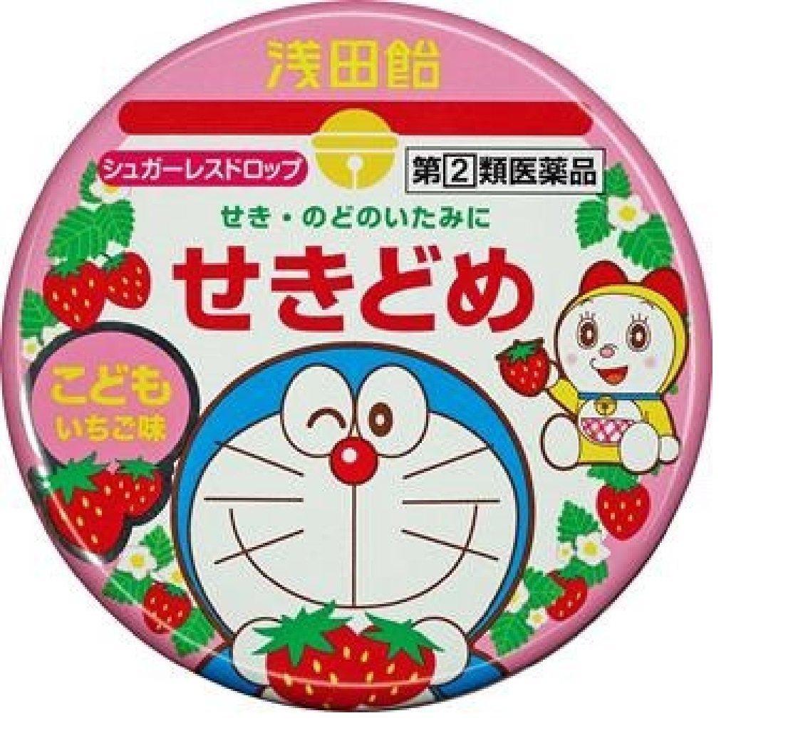 浅田饴 儿童咳嗽含服片 草莓味 30片