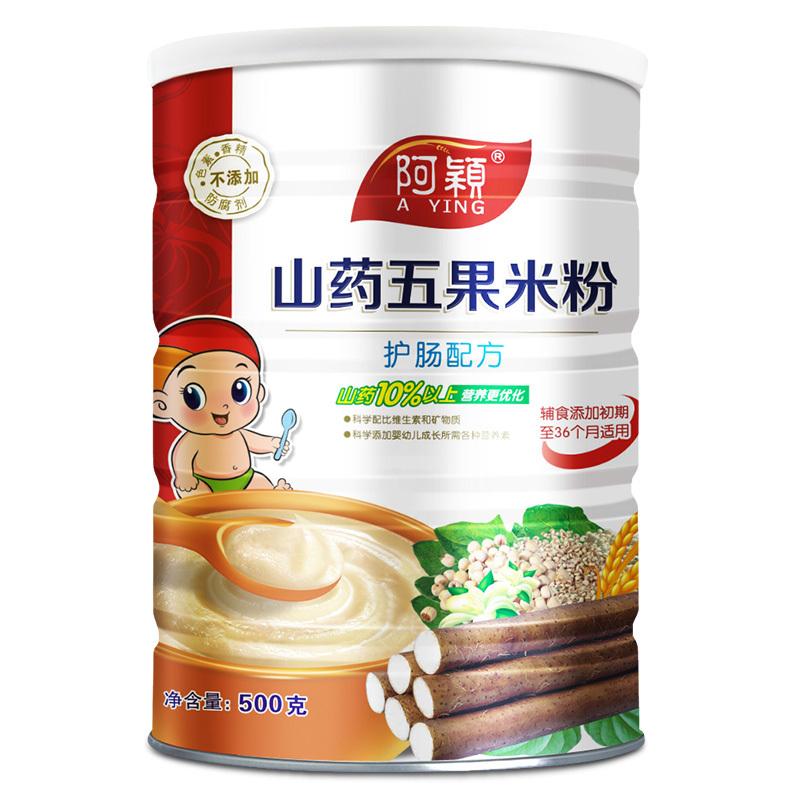 阿颖 铁锌钙山药营养米粉 1段2段 500g