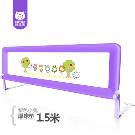 棒棒猪 宝宝床围栏 1.2m