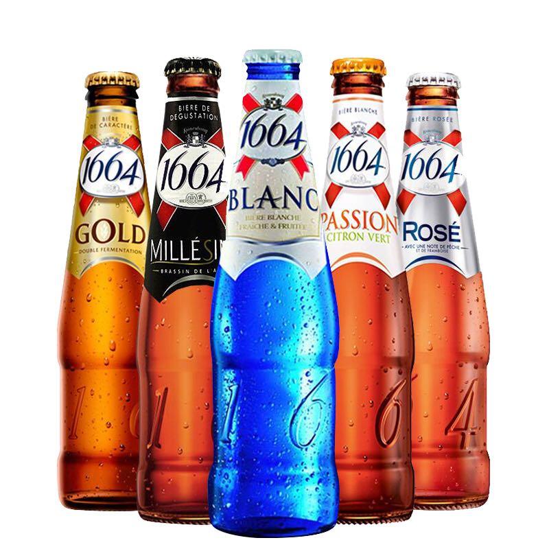 法国原装进口啤酒 凯旋1664啤酒 5种口味 250ml*5瓶