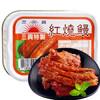 台湾进口 三兴 鱼罐头 下饭菜 特制红烧鳗鱼105g/罐 *2件