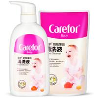 Carefor 爱护 婴儿蛋白水解奶瓶清洗剂500ml+补充装 200ml  *6件