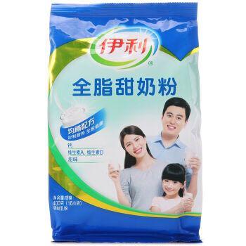 【京东超市】伊利全脂甜(方便装)奶粉400g *2件