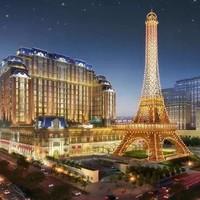 酒店特惠:澳门巴黎人酒店1晚+巴黎铁塔门票2张
