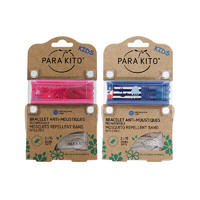 PARA KITO 帕洛驱蚊 儿童驱蚊手环 2个(含驱蚊替芯*4+腕带*2)