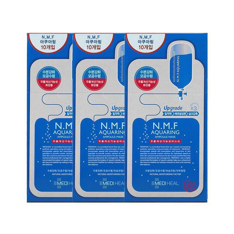 MEDIHEAL 美迪惠尔  N.M.F 针剂水库保湿面膜 10片  *2件