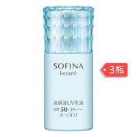 SOFINA 苏菲娜 Beaute 高保湿 UV防晒乳液 SPF50+ PA++++ 清爽型 30ml*3瓶