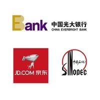 光大银行信用卡  日日刷  送150元京东E卡