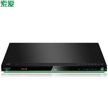 索爱(soaiy)SA5022 DVD播放机音响伴侣 cd机 vcd usb 影碟机 HDMI高清dvd  巧虎光盘视频播放器 黑色
