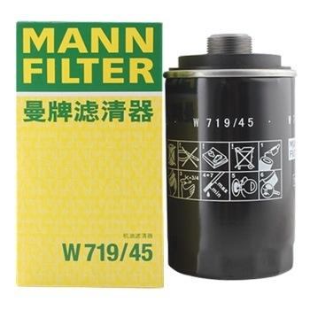 MANNFILTER 曼牌 W719/45 机油滤清器