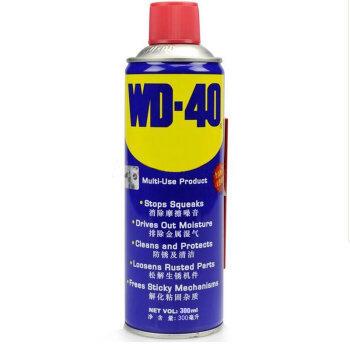 WD-40 除锈润滑剂除湿 防锈 润滑剂螺丝松动剂 300ml