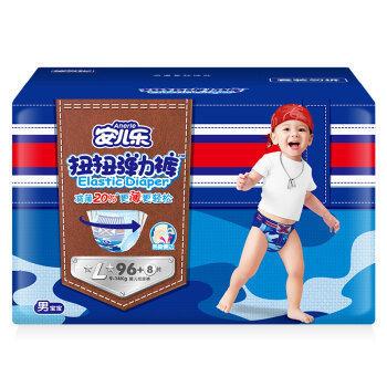 Anerle 安儿乐 男童 扭扭弹力裤 L104片 *3件