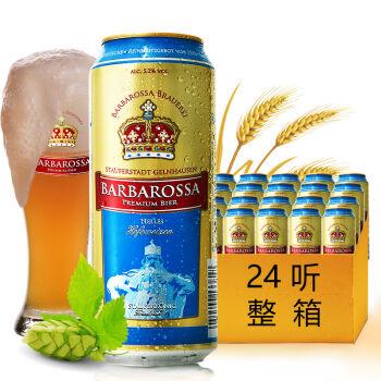 Barbarossa 凯尔特人 小麦啤酒 500ml*24