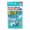NUKUPON 小久保 排水管道毛发分解剂 2包 10.9元