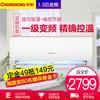 长虹(CHANGHONG) 1.5匹 冷暖变频 挂机空调 KFR-35GW/ZDKIE(W1-J)+A1 2799元