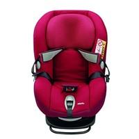 MAXI-COSI MiloFix 米洛斯 儿童汽车安全座椅
